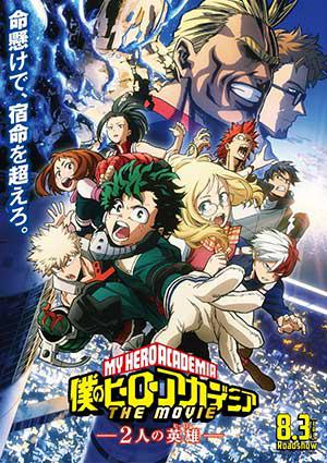 My Hero Academia: Two Heroes estrena nuevo video promocional