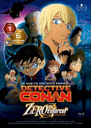 Detective Conan: Zero the Enforcer  ★★★★