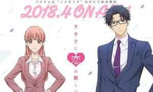 El anime Wotakoi: Love is Hard for Otaku llega a Amazon Prime Video