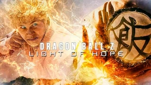 Dragon Ball: Light of Hope, la miniserie que adoran los fans con Amy Johnston en el reparto