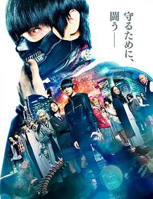 Tokyo Ghoul Live-action  ★★★